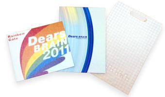 虹の向こうの笑顔へフォーカス! Dears BRAIN新卒ブック