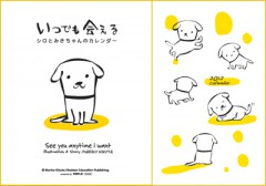 kikuta_book_0629_01_f.eps