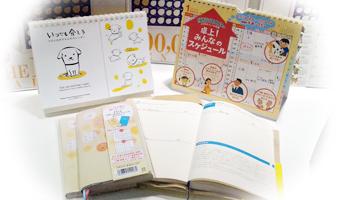 今年もISOTに出展!ミネミネラボのカレンダー&手帳