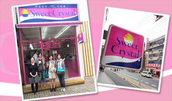 上海のアイスクリームショップを訪ねて