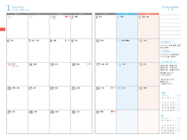 month_3c