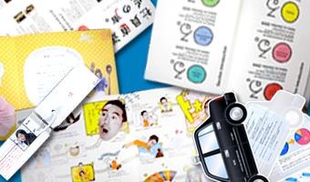 いまどきの新卒採用ツール 1〜コンテンツ編〜