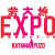2014年夏の東京を席巻!  若大将EXPO 〜夢に向かって いま〜