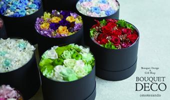 花のギフトを、もっと気軽に。BOUQUET DECO 表参道オープン