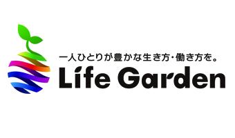 子どもとママがイキイキと活躍できる社会をつくる Life Garden