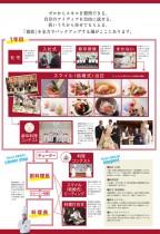 DB_chef_pamph_naka_F