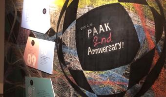 ITクリエイターに出逢いとイノベーションを。TECH LAB PAAK 2周年記念パンフレット&展示パネル