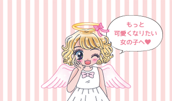 JS&ママの心を掴む☆コスメエンジェルのツールデザイン